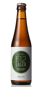 F12-Lager