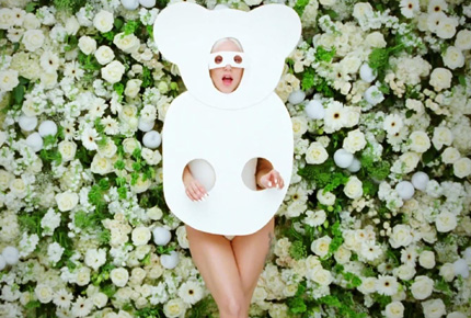 Lady Gaga G.U.Y.music video